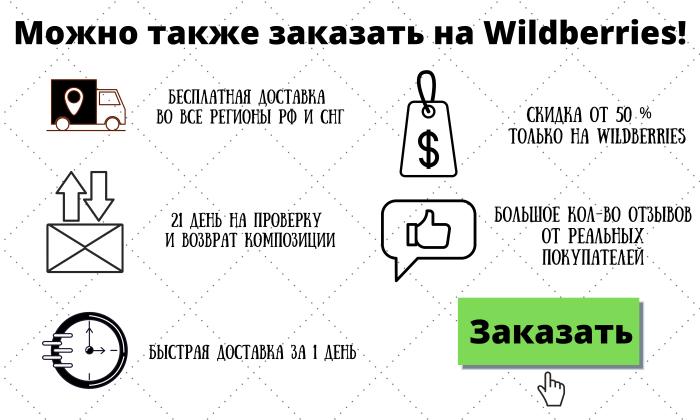 Бесплатная доставка во все регионы РФ и СНГ (1)